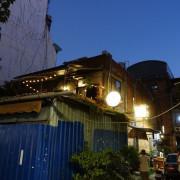 (搬家)淡水信義線-捷運信義安和站-擁有迷人露臺的老宅咖啡館~Congrats Cafe~