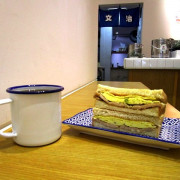 【西門町站】古味傳統炭火吐司~山文治
