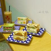 西門町早餐-山文治 復古文青風早餐 碳烤土司新風味