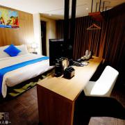 華山文旅Wallsun Hotel - 2016年12月開幕全新飯店,就在華山1914文創園區正對面;提供早餐環境乾淨明亮,有機會可以入住觀景房有好風景可欣賞唷!