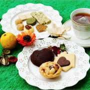 【AMOUREUX純愛甜心-日向。青】宅配伴手禮~豐富多層次甜點風味,融合日式風味,有療癒性的餅乾,是下午茶必備的好點心