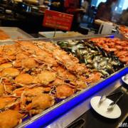 [食記] 台北 - 漢來海港自助餐廳(天母店) ~ SOGO天母店新開幕搶先看,CP值高下午茶