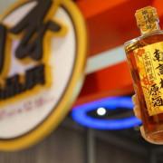 高雄『日本商品展』左營新光三越12/7-12/18限時舉辦中 玲琅滿目的日本商品等你來體驗