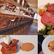 |台北大安區 x 米其林餐盤推薦Chou Chou|新季菜單上桌,現代摩登法式餐廳的絕美暖心味蕾饗宴。