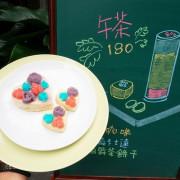 【食記】台北松山 Onii 早午餐小酒館 韓式花香米蛋糕可愛下午茶 炸雞年糕好吃 近中山國中站