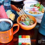 【板橋.慈】新北市最炫高空餐酒館▷Asia 49 亞洲料理及酒廊