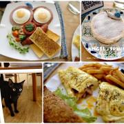 「墾丁貓餐廳」悠閒愜意精緻的萌萌早午餐 ❤ 好日子Good Day 渡假小餐館