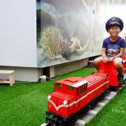 [嘉義景點]新亮點!來鐵道主題故事館搭小火車~北門森鐵故事館