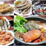 猛嗄海鮮燒烤.板南線江子翠站美食▋海鮮燒烤新鮮好吃、價格實在,艾叻沙火鍋湯頭鮮美,口味新奇的南洋風味