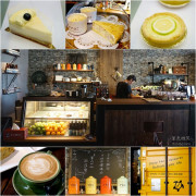 微笑海龜咖啡館.宜蘭羅東下午茶▋略帶工業風的咖啡店,主推自製的手工甜點