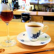 【宜蘭羅東】握咖啡Oh Cafe|世界咖啡烘豆冠軍賴昱權的店金杯萃取虹吸單品