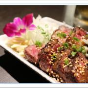 【新竹尋飽記】一間注重養生的松江屋海鮮串燒,堅持做好品質控管,拿出最好的食材,大份量大滿足
