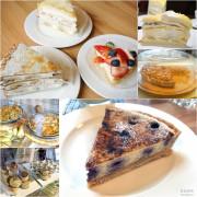 Gather食聚咖啡館.宜蘭壯圍下午茶▋台二線上難得一見咖啡館,類似日本HARBS甜點店的水果千層,甜點自製的哦