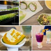 【新北】翠活輕飲食Cheer Life|健康輕食無負擔大滿足|新埔站美食|WIFI不限時|體驗團