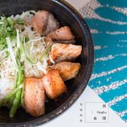 [食癮-簡餐]找食間|菊島上的藍藍海味,好吃鮭魚蓋飯、青醬蛤蜊燉飯|#澎湖馬公美食