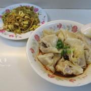 食東區|龍門美景川味小吃,值得排隊等待的紅油炒手 / 頂好名店