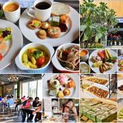 【台中蔬食】陶然左岸 嚴選當季鮮蔬、台灣小農生產,推廣健康飲食觀念,是蔬食但非全素吃到飽餐廳