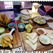 <捷運中山國小站>補充一天能量及越夜越美麗酒吧氛圍~雅樂軒酒店 WXYZ Bar & 能量:站餐廳