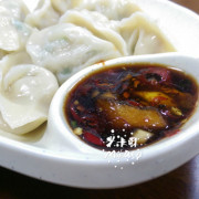 【高雄/食﹡小港】紅線小港站.鄰近中山國中.老夫子餃子王