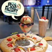 [食記]高雄 Pizza Factory披薩工廠-高雄鳳山廠 季節限定超少女草莓圓舞曲PIZZA/草莓奶昔/草莓雪花冰/草莓冰沙~ 特色派大星披薩 *有WIFI 附完整菜單 可訂位* 選擇多多 附設豪