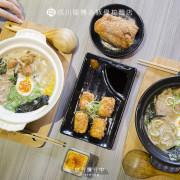 【台中美食推薦】信川屋博多豚骨拉麵店,簡約的店面卻蘊含天然的七彩拉麵
