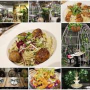 『高雄。J.C.co藝術廚房』~在大鳥籠裡用餐/充滿綠意的餐廳