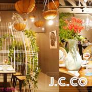高雄鳳山餐廳|J.C co 藝術廚房|森林系夢幻餐廳 |童話風鳥籠座位