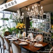 【高雄。食記】森林系複合式義式餐廳:J.C. co 藝術廚房💋家飾。藝術空間。室內設計《鳳山區》