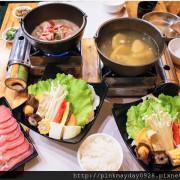 ✿台南✿ 特色西瓜綿海味鍋 湯頭清爽酸甜不油膩 據說泰式綠咖哩鍋跟紹興土雞腿鍋都很美味噢 ➜ 毛竹鍋物 MaoZhu