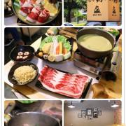 台南美食-毛竹鍋物 一雞兩吃紹興土雞腿風味鍋 & 泰國正宗綠咖哩牛五花鍋