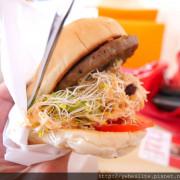巴克里漢堡- 給你滿滿的大..沙拉! 一家配菜與主食也能分庭抗禮的主打漢堡早餐店
