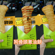 ★台中西屯★【狗骨頭蔥油餅】逢甲夜市熱門美食。