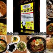 /台中豐原區/口力口里~逛街採買吃美食,好吃的咖哩燒飯在愛買美食街!
