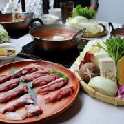 【台南美食】毛房 蔥柚鍋.冷藏肉專門-台南風味,老屋裡的日式火鍋!