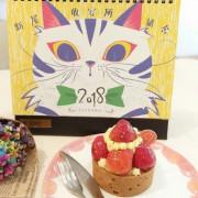 Glocke Bakery手做甜點工作室-N訪還是喜歡的甜點店  草莓季開跑  草莓塔/草莓千層再不來吃就遜掉了  貓貓收養計畫不斷線