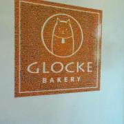 【台中北區】Glocke Bakery 手做甜點工作室║草莓季正式開跑❣❣酸酸甜甜就像戀愛滋味║新屋收容所月曆開賣囉!!