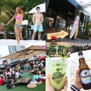 Commune A7信義貨櫃市集,台北一秒到沙灘!IG熱門打卡+比基尼+小鮮肉+電音+啤酒調酒+美食+沙灘排球+世大運+野餐(捷運市政府站)