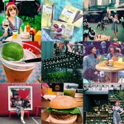 【台北】時尚咖必逛!和朋友們一起到COMMUNE A7貨櫃市集野餐趣!