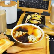 【台中中區】果核豆花鄉~配料實在,環境衛生,平價而美味的套餐,通通僅要......