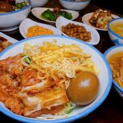 [豬腳麵線] 新竹 - 珈賀食堂 軟嫩瘦肉與滿滿膠質的豬腳麵線 傳統豬油拌飯香氣滿滿 完整肉塊手工製作肉羹 真材實料古早味小吃