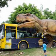 [員林真好玩]有會動的恐龍還會發出聲音的恐龍喔~百果山探索樂園