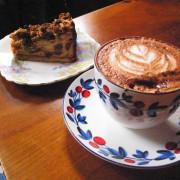 在山野對話,一坐就不想離開,美味的咖啡甜點,內湖不限時咖啡店