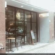 |台北內湖‧咖啡館| 《在山野對話》免費wifi.69元早午餐