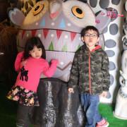 【親子旅遊x文末送禮♡】臺北萬華。和療癒的貓頭鷹一起吃原住民風味餐-貓頭鷹文創部落工場