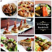 【國父紀念館站】DXchange Bar&Grill 台北東區異國料理酒吧餐廳