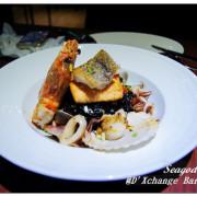 體驗團~DXchange Bar&Grill空間寬敞食物美味的景觀餐廳
