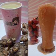 苗栗頭份美食 『喜樂』自創飲料品牌-新鮮水果的現榨飲料&口感十足的QQ奶茶