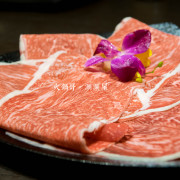 萬隆 ‧ 火鍋哥涮涮屋│超澎湃和牛大餐,藏身巷弄中的高品質火鍋!