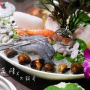 【台北美食】火鍋哥涮涮屋‧澳洲M9和牛│西班牙伊比利豬│汶萊有機藍蝦海鮮盤│ - 小美叮叮-旅遊看世界