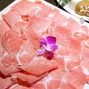 【萬隆站】火鍋哥涮涮屋- 重量級肉盤&澳洲和牛 精緻平價涮涮鍋